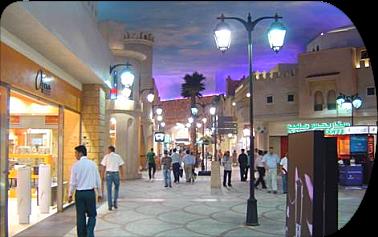 Dubai Moments